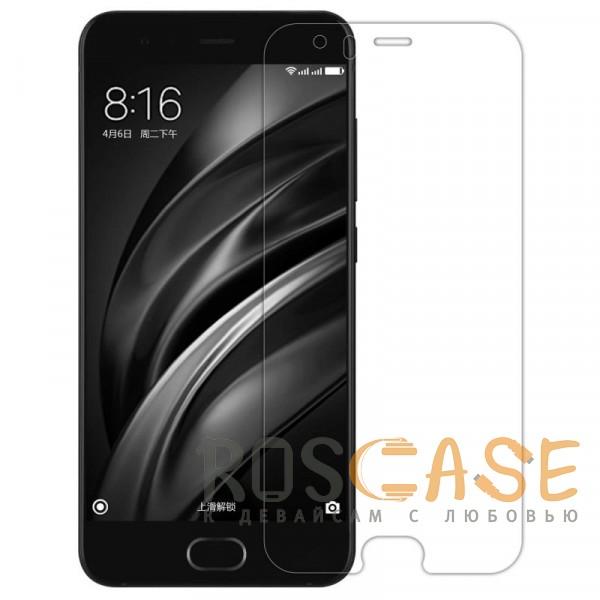Nillkin H | Защитное стекло для Xiaomi Mi 6 (Прозрачное)Описание:бренд&amp;nbsp;Nillkin;совместимо с Xiaomi Mi 6;материал: закаленное стекло;прочное;ультратонкое - 0,33 мм;защищает от царапин и ударов;разработано с учетом особенностей экрана гаджета;размеры стекла - 137*64.3&amp;nbsp;мм.<br><br>Тип: Защитное стекло<br>Бренд: Nillkin