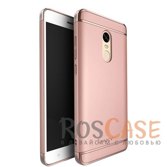 Чехол iPaky Joint Series для Xiaomi Redmi Note 4 (Розовый)Описание:производитель - iPaky;совместим с Xiaomi Redmi Note 4;материал: термополиуретан, поликарбонат;форма: накладка на заднюю панель.Особенности:эластичный;матовый;ультратонкий;надежная фиксация.<br><br>Тип: Чехол<br>Бренд: Epik<br>Материал: TPU