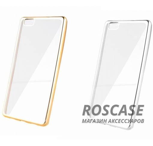 Прозрачный силиконовый чехол для Huawei Ascend P8 с глянцевой окантовкойОписание:подходит для Huawei Ascend P8;материал - силикон;тип - накладка.Особенности:глянцевая окантовка;прозрачный центр;гибкий;все вырезы в наличии;не скользит в руках;ультратонкий.<br><br>Тип: Чехол<br>Бренд: Epik<br>Материал: Силикон