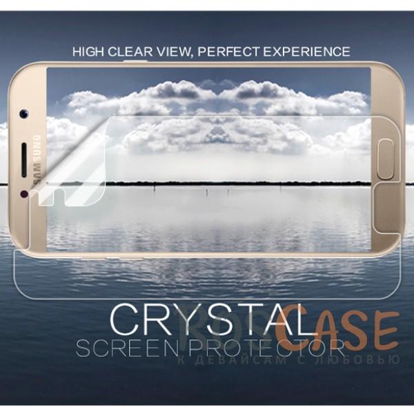 Прозрачная глянцевая защитная пленка Nillkin на экран с гладким пылеотталкивающим покрытием для Samsung A320 Galaxy A3 (2017)Описание:бренд&amp;nbsp;Nillkin;совместимость - Samsung A320 Galaxy A3 (2017);материал: полимер;тип: прозрачная пленка.<br><br>Тип: Защитная пленка<br>Бренд: Nillkin