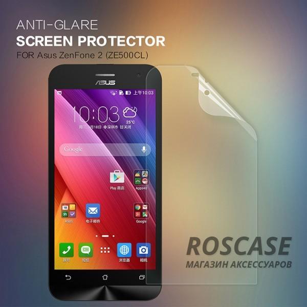 Матовая антибликовая защитная пленка Nillkin на экран со свойством анти-шпион для Asus Zenfone 2 (ZE500CL)