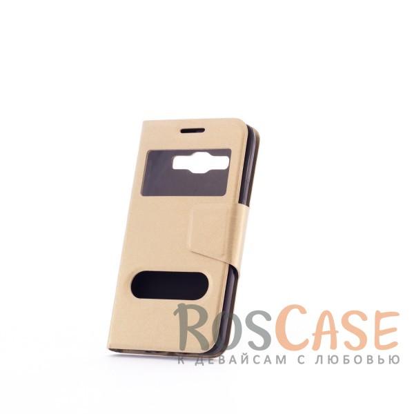 Чехол (книжка) с TPU креплением для Samsung A300H / A300F Galaxy A3 (Золотой)Описание:компания разработчик: Epik;совместимость с устройством модели: Samsung A300H / A300F Galaxy A3;материал изделия: искусственная кожа и термополиуретан;конфигурация: обложка в виде книжки.Особенности:всесторонняя защита смартфона;высокий класс износоустойчивости;функция подставки;имеет два окошка;имеет все функциональные отверстия.<br><br>Тип: Чехол<br>Бренд: Epik<br>Материал: Искусственная кожа