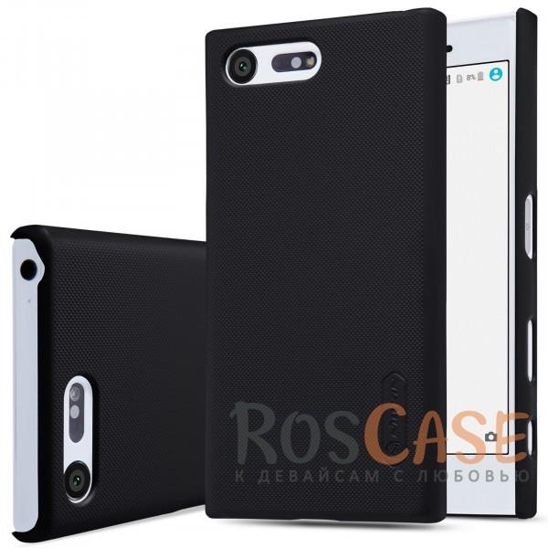 Чехол Nillkin Matte для Sony Xperia X Compact (+ пленка) (Черный)<br><br>Тип: Чехол<br>Бренд: Nillkin<br>Материал: Пластик