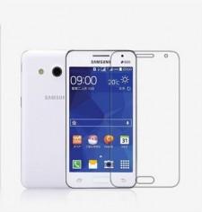 Nillkin Crystal | Прозрачная защитная пленка для Samsung G355 Galaxy Core 2