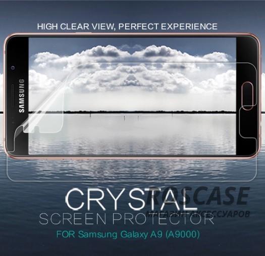 Защитная пленка Nillkin Crystal для Samsung A9000 Galaxy A9 (2016)Описание:производитель -&amp;nbsp;Nillkin;совместимость: Samsung A9000 Galaxy A9 (2016);материал: полимер;тип: защитная пленка.Особенности:свойство анти-отпечатки;не желтеет;имеет все функциональные вырезы;не притягивает пыль;легко клеится.<br><br>Тип: Защитная пленка<br>Бренд: Nillkin