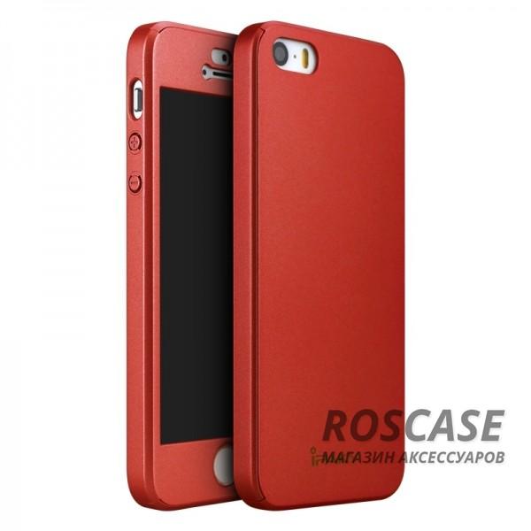Чехол iPaky 360 градусов для Apple iPhone 5/5S/SE (+ стекло на экран) (Красный)Описание:бренд iPaky;разработан для Apple iPhone 5/5S/SE;материал: пластик;тип: накладка со стеклом.Особенности:тонкий дизайн;защита экрана;функциональные вырезы;защищает от механических повреждений;матовый.<br><br>Тип: Чехол<br>Бренд: Epik<br>Материал: Пластик
