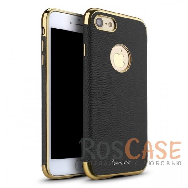 Текстурная накладка Luxury Armor с хромированными золотистыми вставками для Apple iPhone 7 (4.7) (Черный)Описание:производитель: iPaky;создана для&amp;nbsp;Apple iPhone 7 (4.7);материал изделия: искусственная кожа, хромированный пластик;конфигурация: накладка.Особенности:двухцветный дизайн;рельефная фактура;встроенная металлическая пластина;наличие всех функциональных вырезов;защита от царапин и ударов.<br><br>Тип: Чехол<br>Бренд: iPaky<br>Материал: Искусственная кожа
