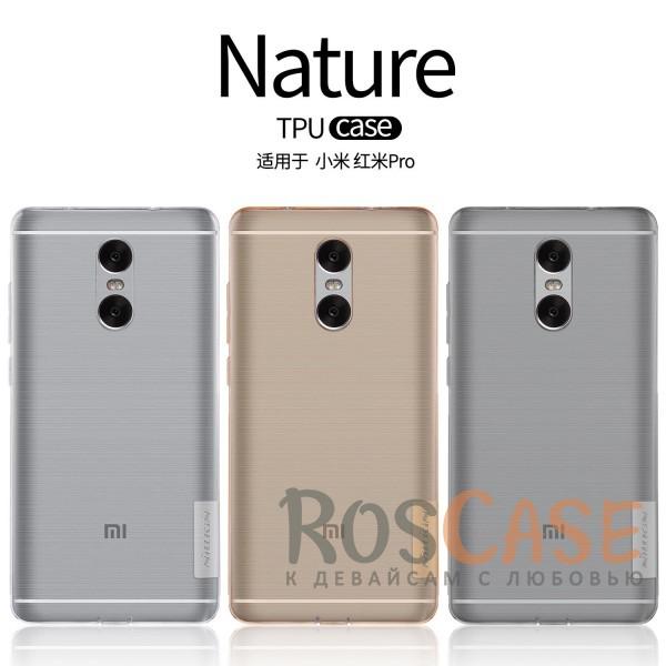 TPU чехол Nillkin Nature Series для Xiaomi Redmi ProОписание:производитель  -  бренд&amp;nbsp;Nillkin;подходит для Xiaomi Redmi Pro;материал  -  термополиуретан;тип  -  накладка.&amp;nbsp;Особенности:в наличии все вырезы;не скользит в руках;тонкий дизайн;защита от ударов и царапин;прозрачный.<br><br>Тип: Чехол<br>Бренд: Nillkin<br>Материал: TPU