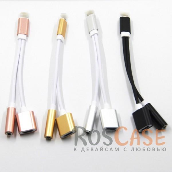 Адаптер Lightning на Lightning и выход 3.5мм для зарядки и наушниковОписание:переходник для наушников и зарядки;длина кабеля - 115 мм;разъемы - lightning, 3,5 mini jack;аксессуар совместим с устройствами с разъемом lightning;прочная оплетка.<br><br>Тип: USB кабель/адаптер<br>Бренд: Epik