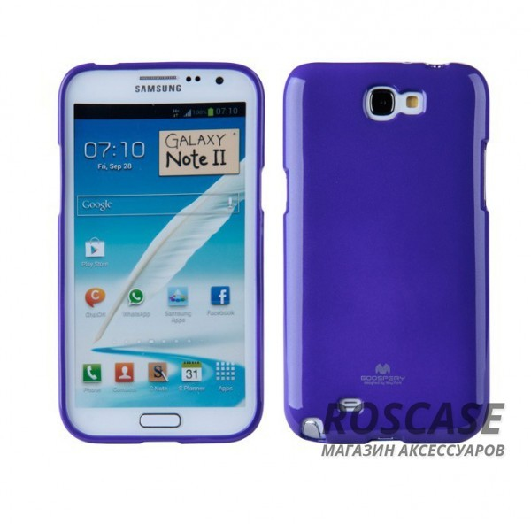 фото Фиолетовый TPU чехол Mercury Jelly Color series для Samsung N7100 Galaxy Note 2
