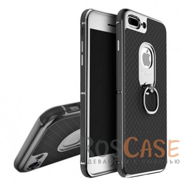 Чехол iPaky Ring Series для Apple iPhone 7 (4.7) (Черный)Описание:идеально совместим с Apple iPhone 7 (4.7);бренд - iPaky;материал - поликарбонат, термополиуретан, искусственная кожа;тип - накладка.<br><br>Тип: Чехол<br>Бренд: Epik<br>Материал: Пластик