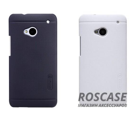 Чехол Nillkin Matte для HTC One DUAL/802d (+ пленка)Описание:компания-производитель  -  Nillkin;чехол изготовлен из высококачественного пластика специально для HTC One DUAL/802d;форм-фактор  -  в виде накладки;представлен широкой палитрой цветов.вес чехла  -  13,4 г.Особенности:оригинальный дизайн;имеет ребристую поверхность;надежно фиксирует телефон и не скользит в руках;не требует специального ухода;легкая фиксация.<br><br>Тип: Чехол<br>Бренд: Nillkin<br>Материал: Поликарбонат