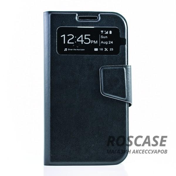 Чехол (книжка) с TPU креплением для Samsung i9500 Galaxy S4 (Черный)Описание:производитель - бренд&amp;nbsp;Epik;разработан для Samsung i9500 Galaxy S4;материал: искусственная кожа;тип: чехол-книжка.&amp;nbsp;Особенности:имеются функциональные вырезы;магнитная застежка;защита от ударов и падений;окошко в обложке;не скользит в руках.<br><br>Тип: Чехол<br>Бренд: Epik<br>Материал: Искусственная кожа