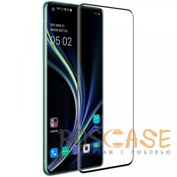 Фото Черное Nillkin 3D DS+ Max | Защитное стекло полноэкранное с полной проклейкой для OnePlus 8