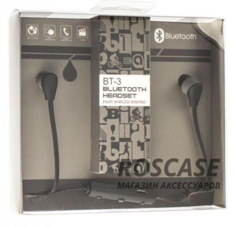 Беспроводные Bluetooth наушники Headset BT-3 c микрофоном и пультом управления (Черный)Описание:универсальная совместимость;подключения - bluetooth;тип  -  вакуумные наушники.&amp;nbsp;Особенности:микрофон;пульт управления;полное сопротивление: 16 Ом;чувствительность  -  96 Дб;частотный отклик  -  20-20000 Гц;беспроводные;время работы в режиме ожидания  -  180 часов;время зарядки  -  2 часа;плоский кабель.<br><br>Тип: Наушники/Гарнитуры<br>Бренд: Epik