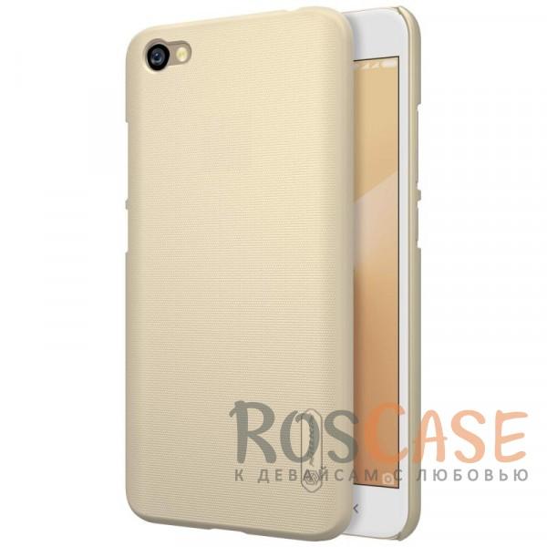 Матовый чехол для Xiaomi Redmi Note 5A / Redmi Y1 Lite (+ пленка) (Золотой)Описание:бренд&amp;nbsp;Nillkin;совместимость: Xiaomi Redmi Note 5A&amp;nbsp;/&amp;nbsp;Redmi Y1 Lite;материал: поликарбонат;тип: накладка;закрывает заднюю панель и боковые грани;защищает от ударов и царапин;рельефная фактура;не скользит в руках;ультратонкий дизайн;защитная плёнка на экран в комплекте.<br><br>Тип: Чехол<br>Бренд: Nillkin<br>Материал: Поликарбонат