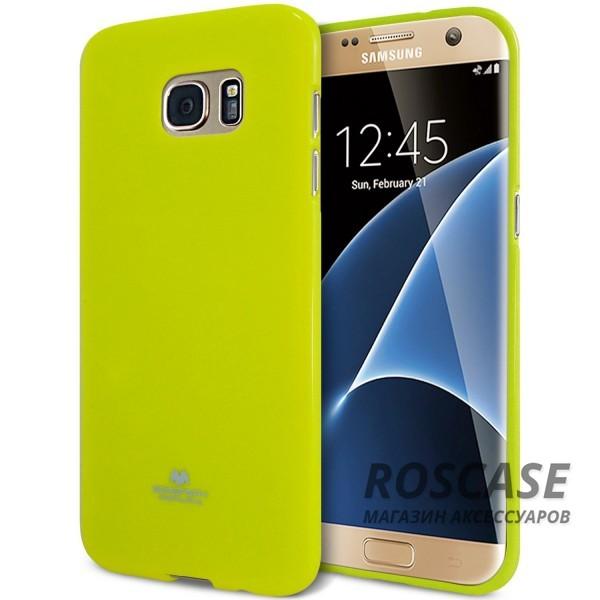 TPU чехол Mercury Jelly Color series для Samsung G935F Galaxy S7 Edge (Лайм)Описание:&amp;nbsp;&amp;nbsp;&amp;nbsp;&amp;nbsp;&amp;nbsp;&amp;nbsp;&amp;nbsp;&amp;nbsp;&amp;nbsp;&amp;nbsp;&amp;nbsp;&amp;nbsp;&amp;nbsp;&amp;nbsp;&amp;nbsp;&amp;nbsp;&amp;nbsp;&amp;nbsp;&amp;nbsp;&amp;nbsp;&amp;nbsp;&amp;nbsp;&amp;nbsp;&amp;nbsp;&amp;nbsp;&amp;nbsp;&amp;nbsp;&amp;nbsp;&amp;nbsp;&amp;nbsp;&amp;nbsp;&amp;nbsp;&amp;nbsp;&amp;nbsp;&amp;nbsp;&amp;nbsp;&amp;nbsp;&amp;nbsp;&amp;nbsp;&amp;nbsp;&amp;nbsp;бренд&amp;nbsp;Mercury;совместим с Samsung G935F Galaxy S7 Edge;материал: термополиуретан;тип: накладка.Особенности:смягчает удары;гладкая поверхность;не деформируется;легко устанавливается.<br><br>Тип: Чехол<br>Бренд: Mercury<br>Материал: TPU