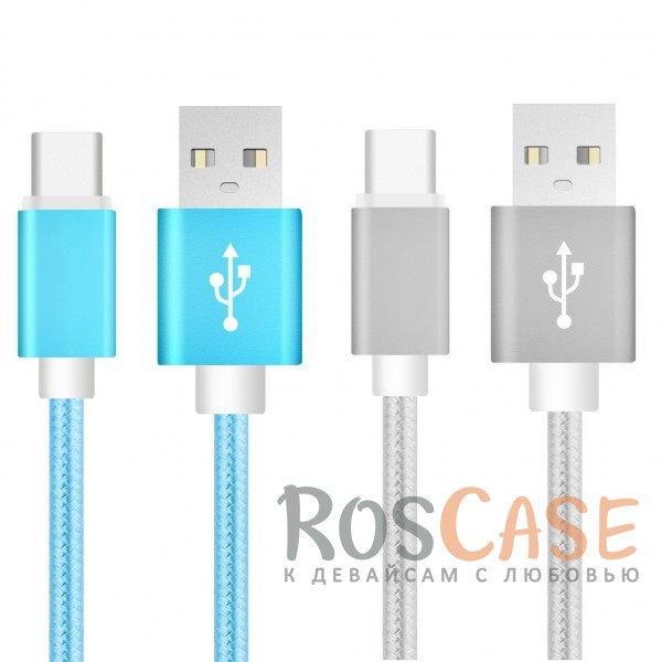 Фото Дата кабель в текстильной оплетке USB to Type-C Quick Charge (1m)
