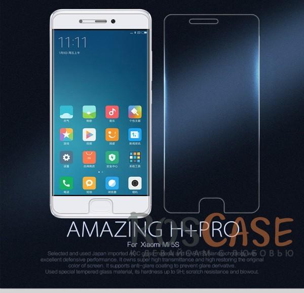 Защитное стекло Nillkin Anti-Explosion (H+ PRO) з. края для Xiaomi Mi 5sОписание:бренд:&amp;nbsp;Nillkin;совместимость: Xiaomi Mi 5s;материал: закаленное стекло;форма: стекло на экран.Особенности:полное функциональное обеспечение;антибликовое покрытие;олеофобное покрытие (анти отпечатки);ультратонкое;закругленные края;легко устанавливается и чистится.<br><br>Тип: Защитное стекло<br>Бренд: Nillkin