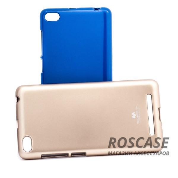 Яркий гибкий силиконовый чехол Mercury Color Pearl Jelly для Xiaomi Redmi 3Описание:&amp;nbsp;&amp;nbsp;&amp;nbsp;&amp;nbsp;&amp;nbsp;&amp;nbsp;&amp;nbsp;&amp;nbsp;&amp;nbsp;&amp;nbsp;&amp;nbsp;&amp;nbsp;&amp;nbsp;&amp;nbsp;&amp;nbsp;&amp;nbsp;&amp;nbsp;&amp;nbsp;&amp;nbsp;&amp;nbsp;&amp;nbsp;&amp;nbsp;&amp;nbsp;&amp;nbsp;&amp;nbsp;&amp;nbsp;&amp;nbsp;&amp;nbsp;&amp;nbsp;&amp;nbsp;&amp;nbsp;&amp;nbsp;&amp;nbsp;&amp;nbsp;&amp;nbsp;&amp;nbsp;&amp;nbsp;&amp;nbsp;&amp;nbsp;&amp;nbsp;&amp;nbsp;бренд&amp;nbsp;Mercury;совместим с Xiaomi Redmi 3;материал: термополиуретан;тип: накладка.Особенности:смягчает удары;гладкая поверхность;не деформируется;легко устанавливается.<br><br>Тип: Чехол<br>Бренд: Mercury<br>Материал: TPU