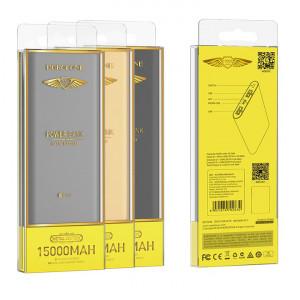 Портативное зарядное устройство Power Bank Borofone BT19A (метал) 15000mAh для Asus Zenfone 3 Laser (ZC551KL)