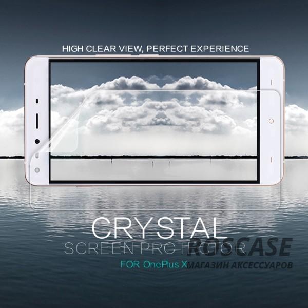 Защитная пленка Nillkin Crystal для OnePlus XОписание:производство компании&amp;nbsp;Nillkin;разработан специально для OnePlus X;материал: полимер;форма: пленка на экран.Особенности:ультратонкая;специальное покрытие поверхности;антибликовое и олеофобное покрытие;легко устанавливается;легко очищается.<br><br>Тип: Чехол<br>Бренд: Noreve<br>Материал: Натуральная кожа