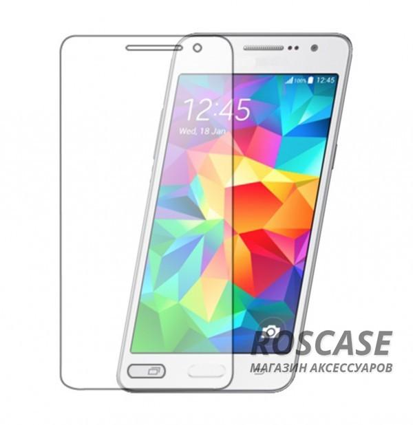 Защитная пленка VMAX для Samsung G530H/G531H Galaxy Grand Prime (Прозрачная)Описание:производитель:&amp;nbsp;VMAX;совместима с Samsung G530H/G531H Galaxy Grand Prime;материал: полимер;тип: пленка.&amp;nbsp;Особенности:идеально подходит по размеру;не оставляет следов на дисплее;проводит тепло;фильтрует ультрафиолет;защищает от царапин.<br><br>Тип: Защитная пленка<br>Бренд: Vmax