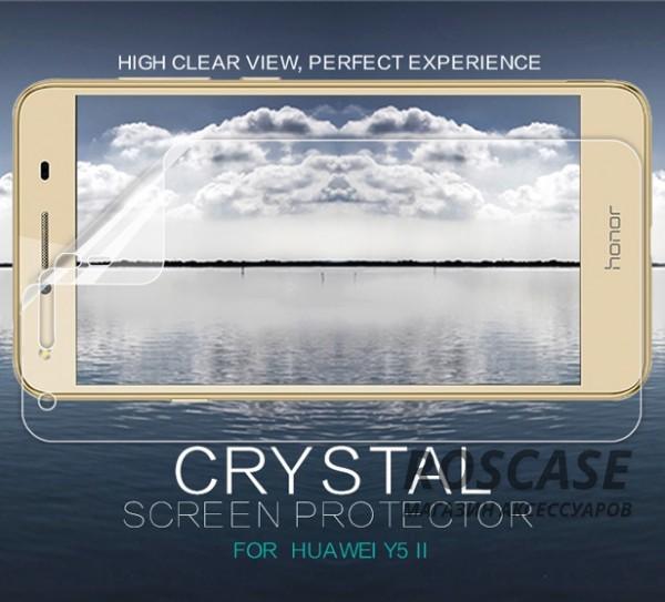Защитная пленка Nillkin Crystal для Huawei Y5 II / Honor Play 5 (Анти-отпечатки)Описание:бренд:&amp;nbsp;Nillkin;спроектирована с учетом особенностей Huawei Y5 II / Honor Play 5;материал: полимер;тип: защитная пленка.&amp;nbsp;Особенности:все функциональные вырезы присутствуют;покрытие анти-отпечатки;повышает четкость экрана;&amp;nbsp;защищает от царапин;&amp;nbsp;ультратонкий дизайн.<br><br>Тип: Защитная пленка<br>Бренд: Nillkin