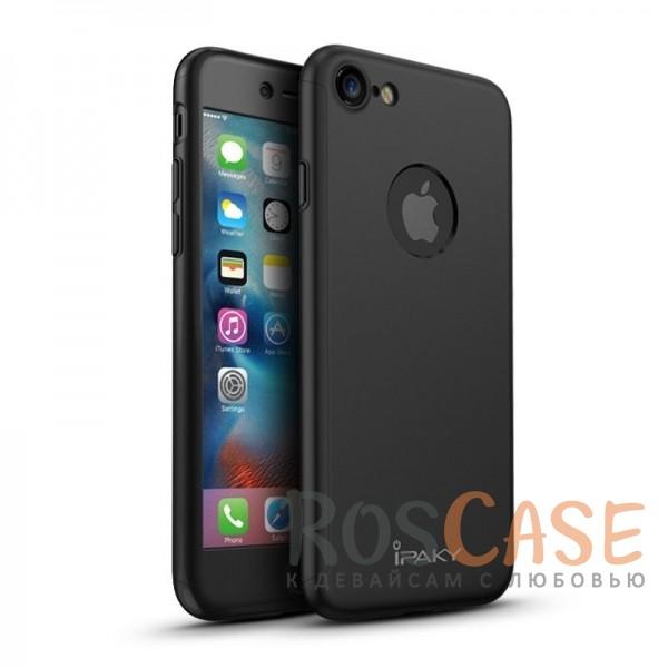 Чехол iPaky 360 градусов для Apple iPhone 7 (4.7) (+ стекло на экран) (Черный)Описание:производитель: iPaky;совместимость: смартфон Apple iPhone7 (4.7);материалы для изготовления: поликарбонат и каленое стекло;форм-фактор: накладка.Особенности:надежная защита: чехол, бампер, стекло;высокий уровень износостойкости и прочности;ультратонкий, не увеличивает визуально объем;легко фиксируется;легко очищается.<br><br>Тип: Чехол<br>Бренд: Epik<br>Материал: Пластик