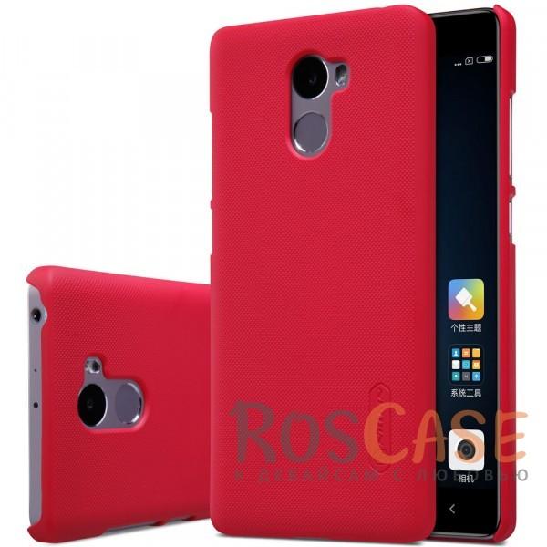Чехол Nillkin Matte для Xiaomi Redmi 4 (+ пленка) (Красный)<br><br>Тип: Чехол<br>Бренд: Nillkin<br>Материал: Поликарбонат