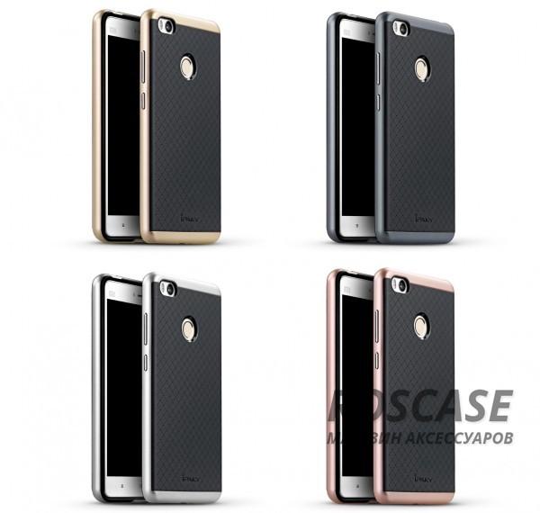 Чехол iPaky TPU+PC для Xiaomi Mi 4sОписание:производитель - iPaky;совместим с Xiaomi Mi 4s;материал: термополиуретан, поликарбонат;форма: накладка на заднюю панель.Особенности:эластичный;рельефная поверхность;прочная окантовка;ультратонкий;надежная фиксация.<br><br>Тип: Чехол<br>Бренд: Epik<br>Материал: TPU