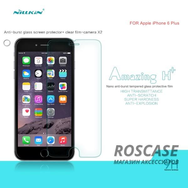 Защитное стекло Nillkin Anti-Explosion Glass (H+) (зак. края) для iPhone 6/6s plus (5.5)(+пленка)Описание:бренд-производитель:&amp;nbsp;Nillkin;совместимость: Apple iPhone 6 plus (5.5);материал: закаленное стекло;тип: стекло с закругленными краями.&amp;nbsp;Особенности:имеются все функциональные вырезы;в комплекте пленка на камеру и пленка на заднюю панель;антибликовое покрытие;твердость 9H;не влияет на чувствительность сенсора;легко очищается;толщина - &amp;nbsp;0,3 мм;анти-отпечатки.<br><br>Тип: Защитное стекло<br>Бренд: Nillkin