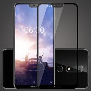 Mocolo CP+ | Стекло с цветной рамкой на весь экран для Nokia X6 (2018)