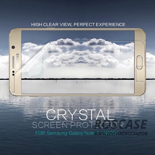 Защитная пленка Nillkin Crystal для Samsung Galaxy Note 5 (Анти-отпечатки)Описание:компания-изготовитель - &amp;nbsp;Nillkin;разработана для Samsung Galaxy Note 5;материал: полимер;тип: прозрачная.&amp;nbsp;Особенности:все функциональные вырезы в наличии;ультратонкая;улучшает четкость изображения;свойство анти-отпечатки;не притягивает пыль.<br><br>Тип: Защитная пленка<br>Бренд: Nillkin