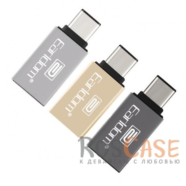 Переходник с Type-C на USB OTG (с телефона/планшета на флешку) EarldomОписание:совместимость: устройства с разъемом Type-C&amp;nbsp;/разъемом USB;материал: металл;производитель: Earldom;тип: переходник.&amp;nbsp;Особенности:разъемы: Type-C, USB;для подключения различных устройств: клавиатуры, мыши, джойстика, флешки и т. д;прочный;передача данных со скоростью 480 МБ/с;компактный.<br><br>Тип: USB кабель/адаптер<br>Бренд: Epik