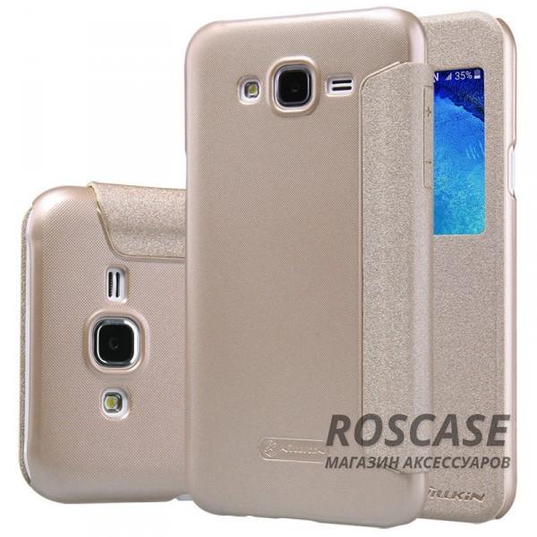 Кожаный чехол (книжка) Nillkin Sparkle Series для Samsung J700H Galaxy J7 (Золотой)Описание:бренд -&amp;nbsp;Nillkin;совместим с Samsung J700H Galaxy J7;материал - кожзам;тип: книжка.&amp;nbsp;Особенности:тонкий дизайн;окошко в обложке;блестящая поверхность;защита со всех сторон.<br><br>Тип: Чехол<br>Бренд: Nillkin<br>Материал: Искусственная кожа