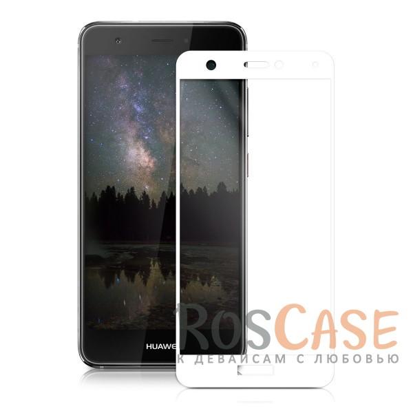 Тонкое защитное стекло CaseGuru на весь экран для Huawei Nova (Белый)Описание:производитель -&amp;nbsp;CaseGuru;разработано для Huawei Nova;цветная рамка;стекло для защиты экрана;не искажает картинку;ультратонкое;предусмотрены все вырезы.<br><br>Тип: Защитное стекло<br>Бренд: CaseGuru