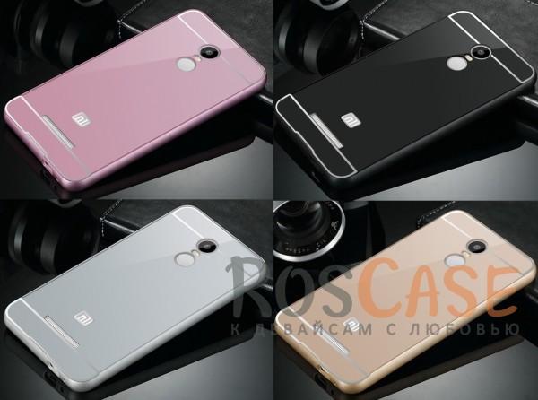 Металлический бампер с акриловой вставкой для Xiaomi Redmi Note 3 / Redmi Note 3 ProОписание:совместимость  -  Xiaomi Redmi Note 3 / Redmi Note 3 Pro;материал  -  металл, акрил;форм-фактор  -  накладка.Особенности:надежная фиксация;сохраняет первоначальный вид;не подвергается деформации;имеет все функциональные вырезы;не скользит в руках.<br><br>Тип: Чехол<br>Бренд: Epik<br>Материал: Металл