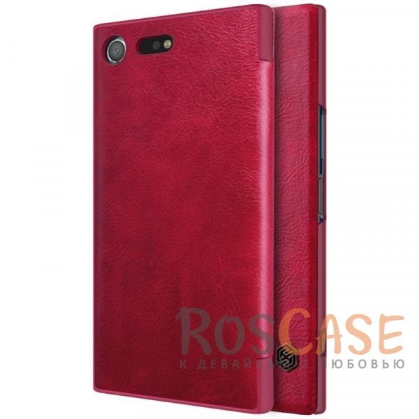 Чехол-книжка из натуральной кожи для Sony Xperia XZ Premium (Красный)Описание:бренд&amp;nbsp;Nillkin;разработан для Sony Xperia XZ Premium;материалы: натуральная кожа, поликарбонат;защищает гаджет со всех сторон;на аксессуаре не заметны отпечатки пальцев;карман для визиток и пластиковых карт;предусмотрены все необходимые функциональные вырезы;тонкий дизайн не увеличивает габариты девайса;тип: чехол-книжка.<br><br>Тип: Чехол<br>Бренд: Nillkin<br>Материал: Натуральная кожа