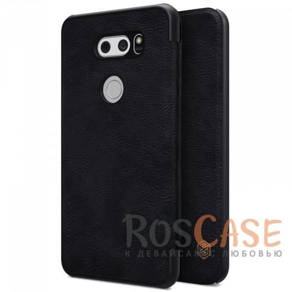 Чехол-книжка из натуральной кожи для LG H930 / H930DS V30 / V30+ (Черный)Описание:бренд&amp;nbsp;Nillkin;разработан для LG H930 / H930DS V30 / V30+;материалы: натуральная кожа, поликарбонат;защищает гаджет со всех сторон;на аксессуаре не заметны отпечатки пальцев;карман для визиток;предусмотрены все необходимые вырезы;тонкий дизайн не увеличивает габариты девайса;тип: чехол-книжка.<br><br>Тип: Чехол<br>Бренд: Nillkin<br>Материал: Натуральная кожа