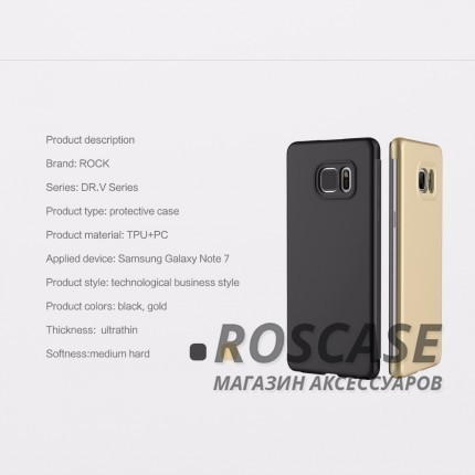 фотография Золотой / Gold Чехол (книжка) Rock DR.V Series для Samsung N930F Galaxy Note 7 Duos