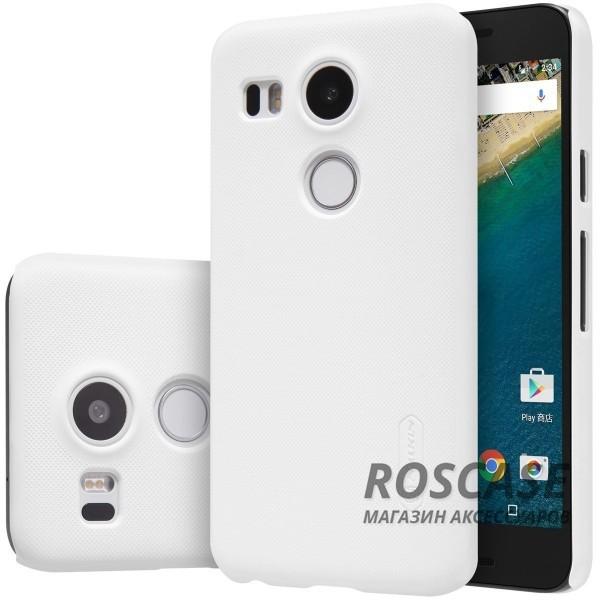 Чехол Nillkin Matte для LG Google Nexus 5x (+ пленка) (Белый)Описание:фирма: Nillkin;полное соответствие: LG Google Nexus 5x;материал: закаленный пластик;вид: чехол-накладка.Особенности:имеет специальное антикислотное покрытие;высокая степень защищенности для аппарата;пленка для экрана в дополнение;стильные внешние детали.<br><br>Тип: Чехол<br>Бренд: Nillkin<br>Материал: Поликарбонат
