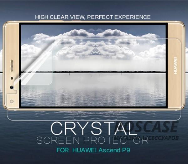 Nillkin Crystal | Прозрачная защитная пленка для Huawei P9 (Анти-отпечатки)Описание:бренд:&amp;nbsp;Nillkin;совместима с Huawei P9;материал: полимер;тип: защитная пленка.&amp;nbsp;Особенности:в наличии все необходимые функциональные вырезы;не влияет на чувствительность сенсора;глянцевая поверхность;свойство анти-отпечатки;не желтеет;легко очищается.<br><br>Тип: Защитная пленка<br>Бренд: Nillkin