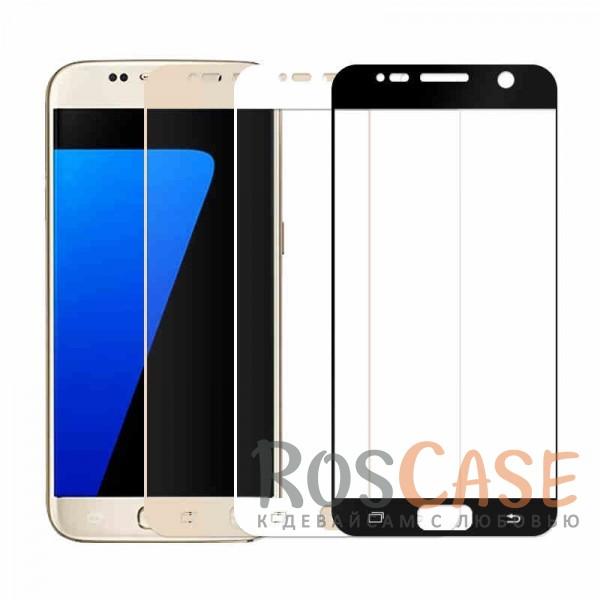 Защитное стекло CaseGuru Tempered Glass на весь экран для Samsung G930F Galaxy S7<br><br>Тип: Защитное стекло<br>Бренд: CaseGuru