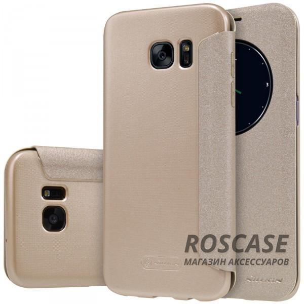 Кожаный чехол (книжка) Nillkin Sparkle Series для Samsung G935F Galaxy S7 Edge (Золотой)Описание:бренд -&amp;nbsp;Nillkin;совместим с Samsung G935F Galaxy S7 Edge;материал: кожзам;тип: чехол-книжка.Особенности:защита от механических повреждений;не скользит в руках;интерактивное окошко Smart window;функция Sleep mode;не выгорает;тонкий дизайн.<br><br>Тип: Чехол<br>Бренд: Nillkin<br>Материал: Искусственная кожа