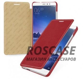 Кожаный чехол (книжка) TETDED для Xiaomi Redmi Note 3 / Redmi Note 3 Pro (Красный / Red)Описание:изготовлен фирмой&amp;nbsp;TETDED;подходит для Xiaomi Redmi Note 3 / Redmi Note 3 Pro;материал  -  натуральная кожа;формат  -  чехол-книжка.&amp;nbsp;Особенности:имеет все функциональные вырезы;легко устанавливается и снимается;тонкий дизайн;защищает от механических повреждений;не выцветает.<br><br>Тип: Чехол<br>Бренд: TETDED<br>Материал: Натуральная кожа