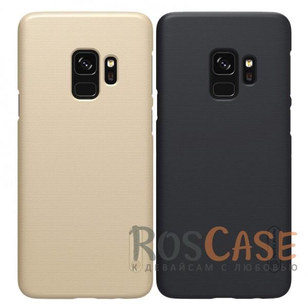 Матовый чехол для Samsung Galaxy S9 (+ пленка)Описание:совместимость: Samsung Galaxy S9;материал: поликарбонат;тип: накладка;закрывает заднюю панель и боковые грани;защищает от ударов и царапин;рельефная фактура;не скользит в руках;ультратонкий дизайн;защитная плёнка на экран в комплекте.<br><br>Тип: Чехол<br>Бренд: Nillkin<br>Материал: Поликарбонат