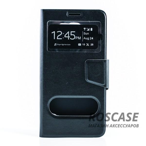 Чехол (книжка) с TPU креплением для Samsung Galaxy Note 5 (Черный)Описание:производитель - бренд&amp;nbsp;Epik;разработан для Samsung Galaxy Note 5;материал: искусственная кожа;тип: чехол-книжка.&amp;nbsp;Особенности:имеются функциональные вырезы;магнитная застежка;защита от ударов и падений;окошки в обложке;ответ на вызов через обложку;не скользит в руках.<br><br>Тип: Чехол<br>Бренд: Epik<br>Материал: Искусственная кожа