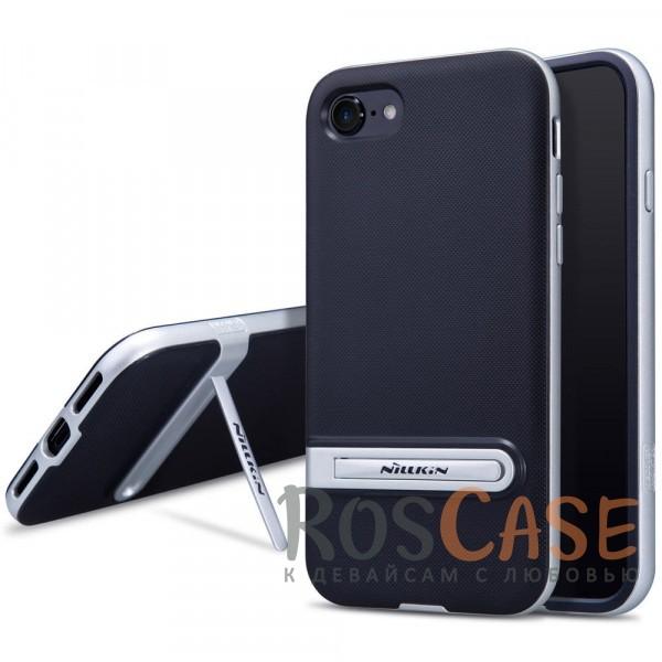 Стильно-модно-молодёжный чехол с подставкой для Apple iPhone 7 / 8 (4.7) (Серебряный)Описание:бренд&amp;nbsp;Nillkin;совместим с Apple iPhone 7 / 8 (4.7);материалы - термополиуретан, поликарбонат;функция подставки;свойство анти-отпечатки;защита камеры от царапин;все вырезы предусмотрены;кнопки защищены.<br><br>Тип: Чехол<br>Бренд: Nillkin<br>Материал: Пластик