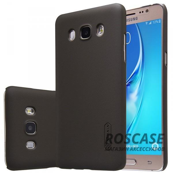Чехол Nillkin Matte для Samsung J510F Galaxy J5 (2016) (+ пленка) (Коричневый)Описание:производитель -&amp;nbsp;Nillkin;материал - поликарбонат;совместим с Samsung J510F Galaxy J5 (2016);тип - накладка.&amp;nbsp;Особенности:матовый;прочный;тонкий дизайн;не скользит в руках;не выцветает;пленка в комплекте.<br><br>Тип: Чехол<br>Бренд: Nillkin<br>Материал: Поликарбонат